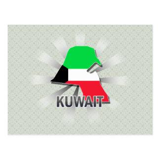 Mapa 2,0 de la bandera de Kuwait Tarjetas Postales
