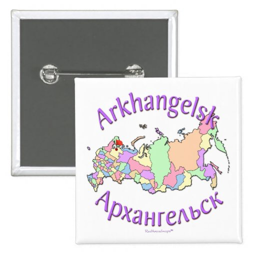 Mapa de Arkhangelsk Rusia Pin Cuadrado