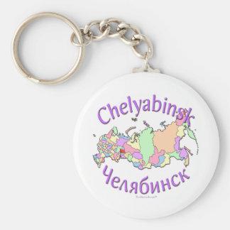 Mapa de Cheliábinsk Rusia Llavero Redondo Tipo Pin