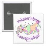 Mapa de Ekaterimburgo Rusia Pins