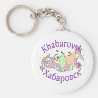 Mapa de Jabárovsk Rusia Llavero Redondo Tipo Pin