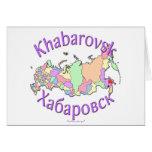 Mapa de Jabárovsk Rusia Tarjeta