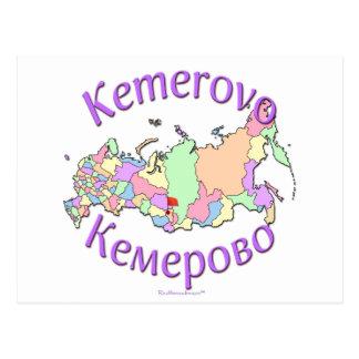 Mapa de Kemerovo Rusia Tarjetas Postales