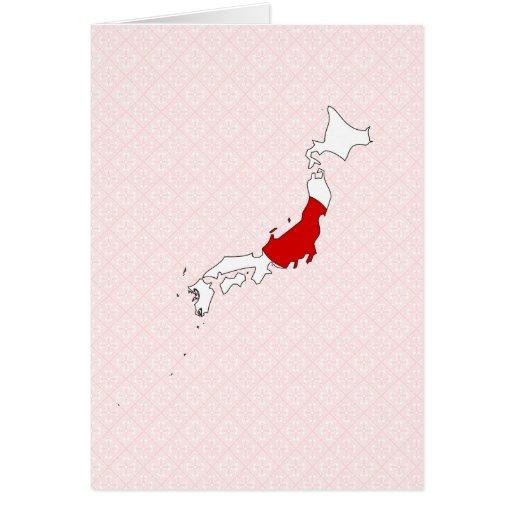 Mapa de la bandera de Japón del mismo tamaño Tarjeta De Felicitación