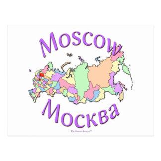 Mapa de Moscú Rusia Tarjeta Postal
