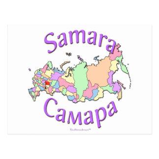 Mapa de Rusia de la ciudad del Samara Tarjetas Postales