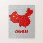 MAPA DEL CHINO PUZZLES CON FOTOS