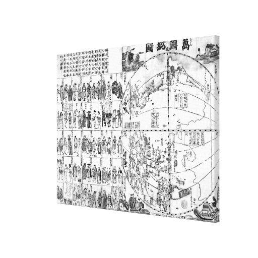 Mapa del mundo, 1671 impresiones en lona estiradas