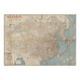 Mapa del vintage de China (1909) Póster