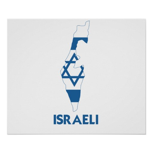 MAPA ISRAELÍ PÓSTER