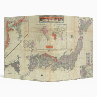"Mapa japonés 1895 de Meiji 28 de Japón imperial Carpeta 1"""