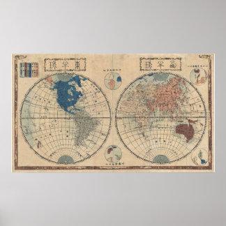 Mapa japonés del mundo en dos hemisferios 1848 impresiones