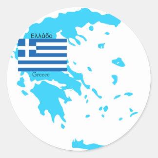 Mapa y bandera de Grecia Pegatina Redonda