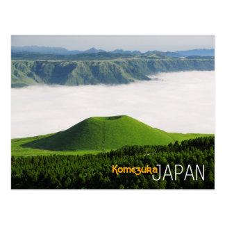 Mar de nubes en Komezuka, el Monte Aso, Japón Postales