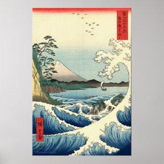 Mar en Satta Poster