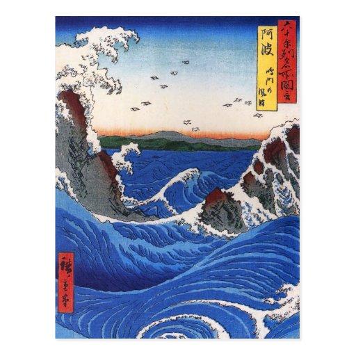 Mar salvaje que se rompe en las rocas, Hiroshige Tarjeta Postal