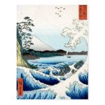 Mar y el monte Fuji de Hiroshige Tarjeta Postal