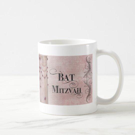 Marble design Bat Mitzvah Coffee Mug