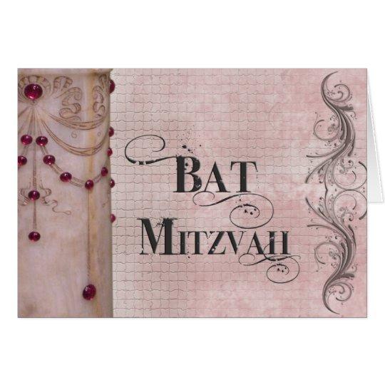 Marble design Bat Mitzvah - Customized Card
