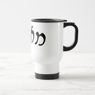 Marc, marca tazas de café