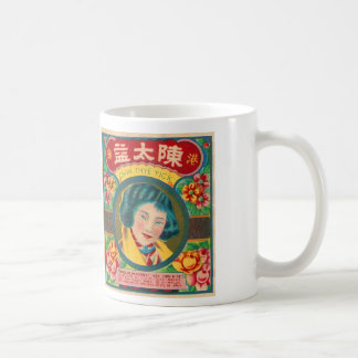 Marca bonita del chica del petardo retro del kitsc tazas de café
