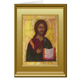 Marca cristiana Lucas y Juan de Matthew del escrit Felicitaciones