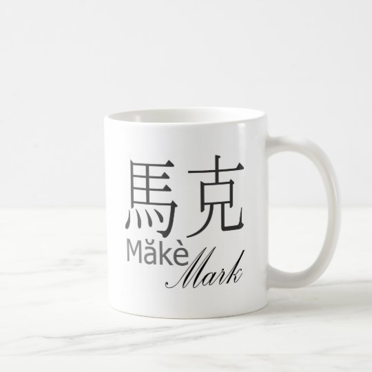 Marca Taza De Café