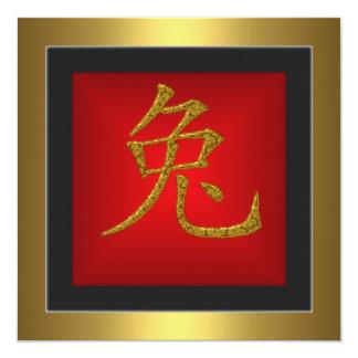 """Marco rojo del oro del símbolo chino del conejo invitación 5.25"""" x 5.25"""""""