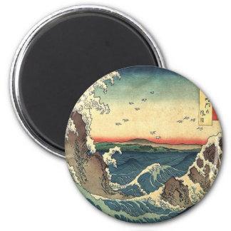Marea japonesa del océano del vintage elegante imán redondo 5 cm