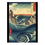 Marea japonesa del océano del vintage elegante postales