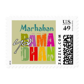 Marhaban ya Ramadan Postage