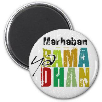 Marhaban ya Ramadhan 2 Inch Round Magnet