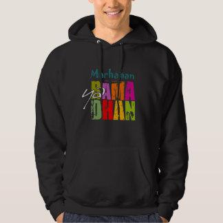 Marhaban ya Ramadhan Hooded Sweatshirt