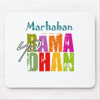 Marhaban ya Ramadhan Mouse Pad