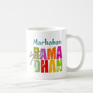 Marhaban ya Ramadhan Classic White Coffee Mug