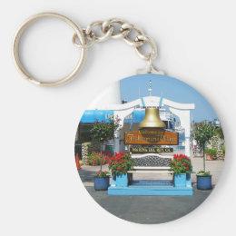 Marina Del Rey Keychain! Keychain