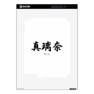 Marina translated into Japanese kanji symbols iPad 2 Decals
