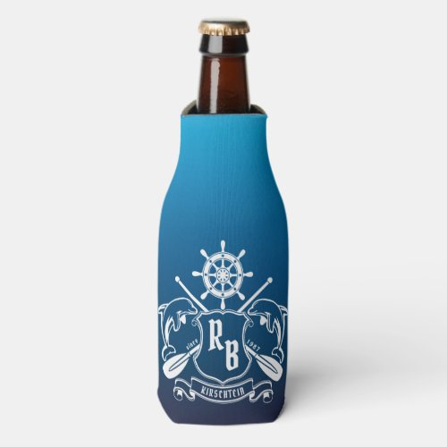 Marine Insignia Dolphins Helm Oars Shield Nautical Bottle Cooler