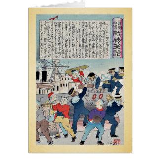 Marineros que quitan las municiones por Utagawa, K Tarjeta De Felicitación