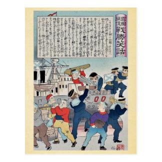 Marineros que quitan las municiones por Utagawa, K Postal
