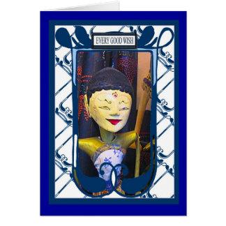 Marioneta china 2, cada buen deseo de la sombra tarjeta de felicitación