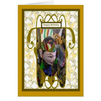 Marioneta de la sombra de Wayang, cada buen deseo Tarjeta De Felicitación