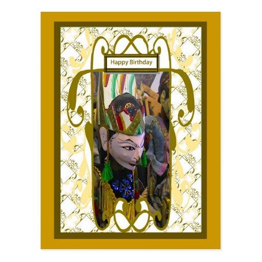 Marionetas chinas de la sombra, feliz cumpleaños postal