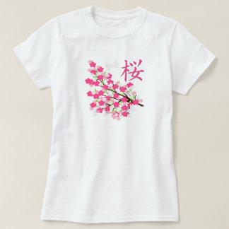 Mariposa de Sakura Playera