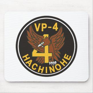 Maritime Self Defense Force 4th air force unit pat Mouse Pad
