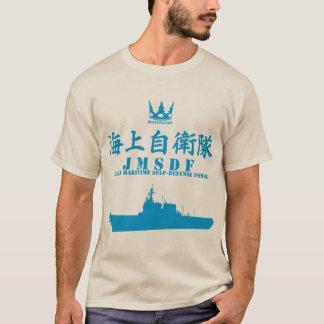 Maritime Self Defense Force - JMSDF- (blue) T-Shirt