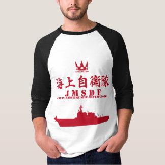 Maritime Self Defense Force - JMSDF- (red) T-Shirt