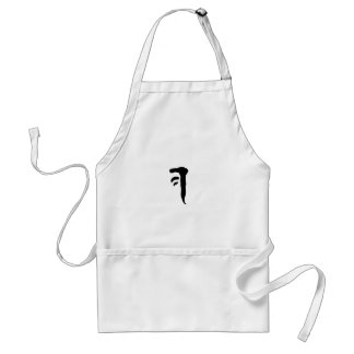 Mark of Cain Adult Apron