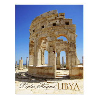 Marketplace Ruins, Leptis Magna, Libya Post Cards