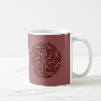 Maroon Red Islamic Decoration Mug